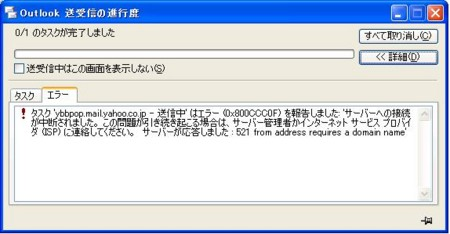 f:id:kkomiyama:20090531144056j:image