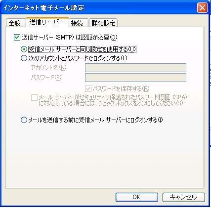 20090531144057