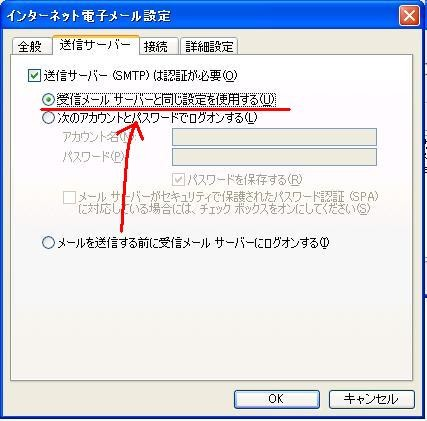 f:id:kkomiyama:20090531144058j:image