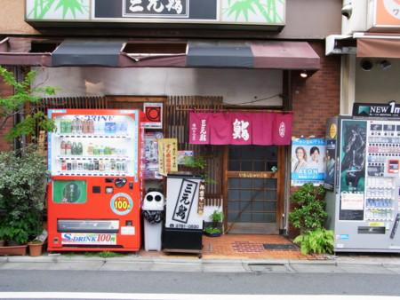 f:id:kkomiyama:20090613160136j:image