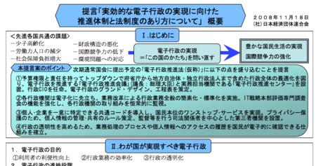 f:id:kkomiyama:20090726011838p:image