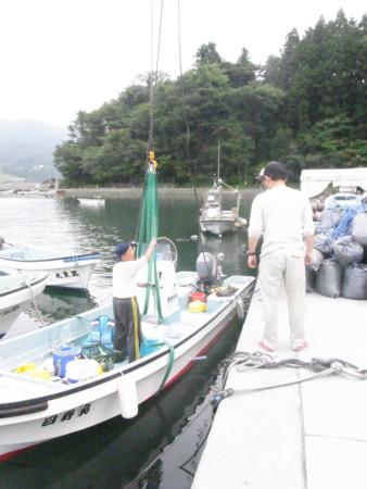 f:id:kkomiyama:20090919115857j:image