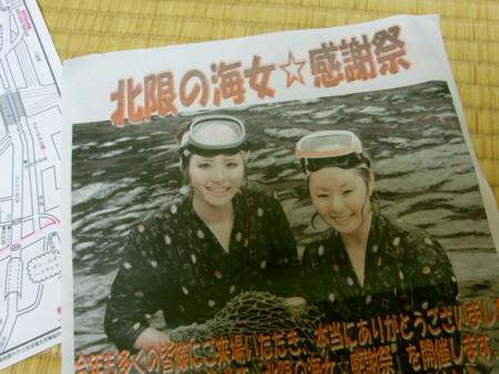f:id:kkomiyama:20090920222342j:image