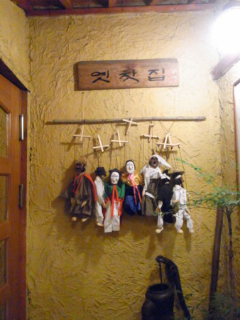 f:id:kkomiyama:20091119204356j:image