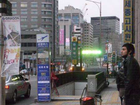 f:id:kkomiyama:20091120072837j:image
