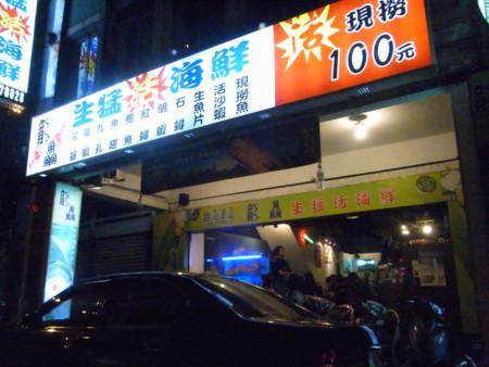 f:id:kkomiyama:20091120223940j:image