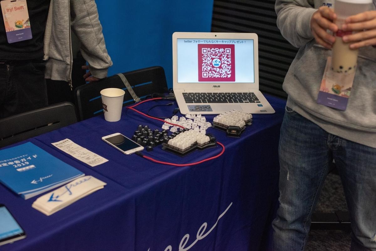 ブースの様子。机の上にはfreeeキーキャップを装着したキーボードが置かれている