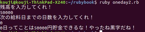 f:id:kkouji0224:20191109233414p:plain