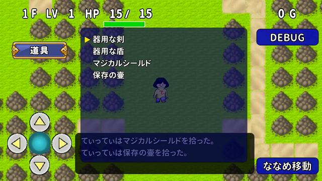【ゲームプログラミング】Unityでローグライク開発中!