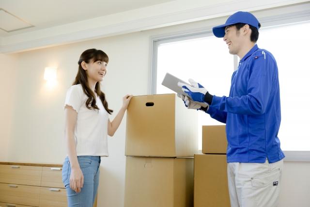 引っ越し 値下げ 簡単な方法