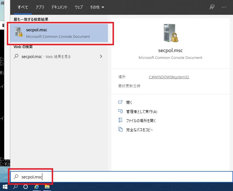 Windows2000共有フォルダアクセス手順
