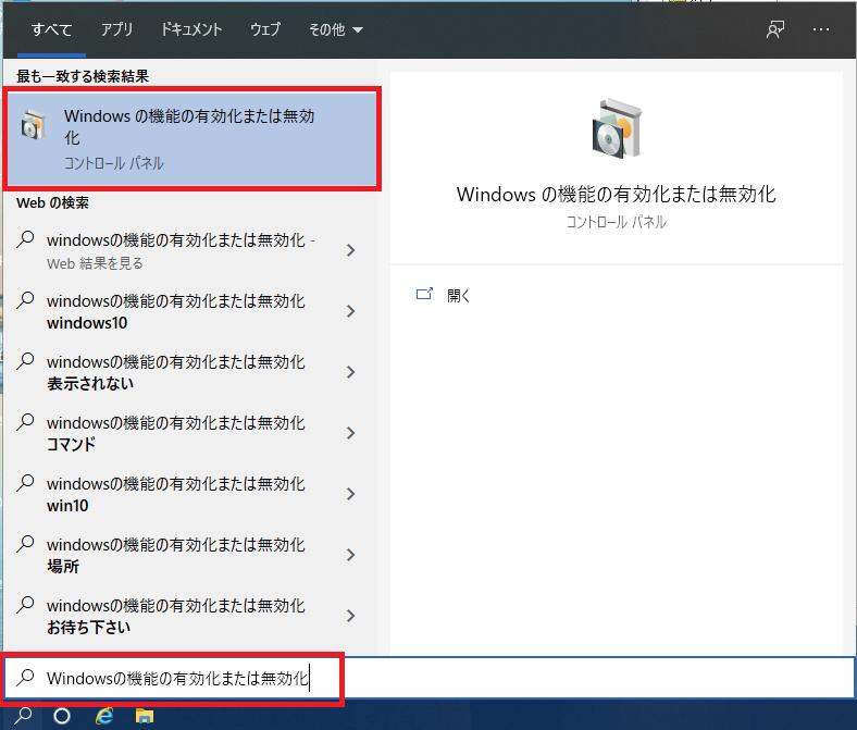 Windows2000フォルダ共有設定手順