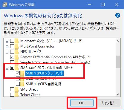 Windows2000フォルダ共有手順