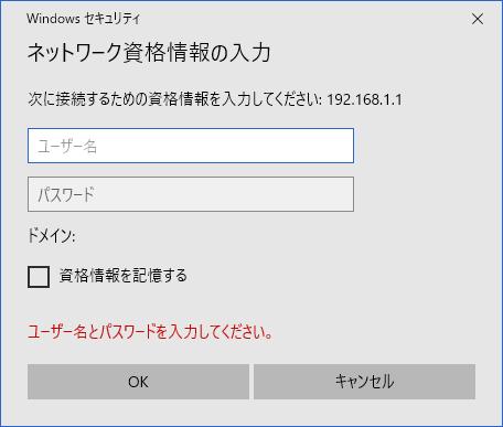 Windows10→Windows2000への共有フォルダ設定手順