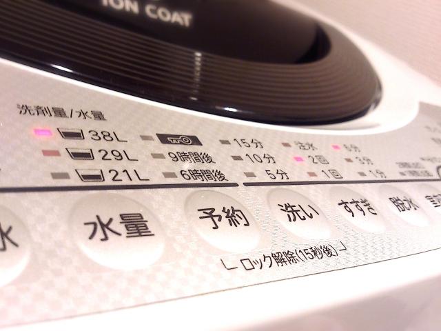 【夫手伝い家事】洗濯