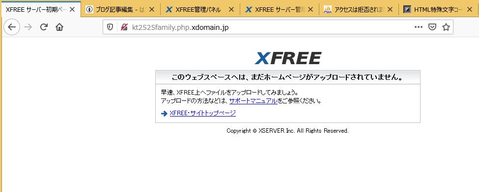 無料サーバー(XFREE)、HTML、javascript、PHPでWebサービス(SNS)をプログラミング(index.html)
