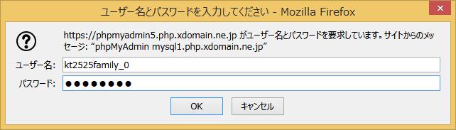 無料サーバー(XFREE)、HTML、javascript、PHPでWebサービス(SNS)をプログラミング(DB5)