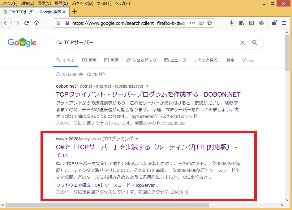 【ブログ100記事】収益、PV数は?CTCPサーバーの実装方法の検索結果