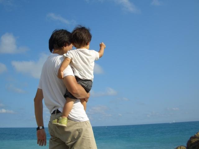 【世の男性へ】父親だって辛い・大変・しんどいよね_タイトル