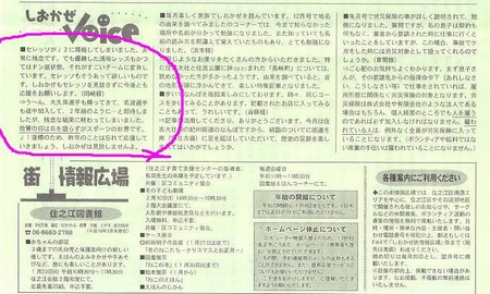 f:id:kkuni2004:20070101220239j:image