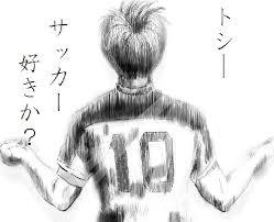 f:id:kkyo9113:20140922214651j:plain
