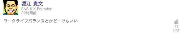 f:id:kkyo9113:20141201172050p:plain