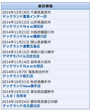 f:id:kkyo9113:20150112010418p:plain
