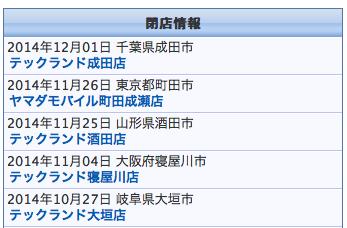 f:id:kkyo9113:20150112010547p:plain