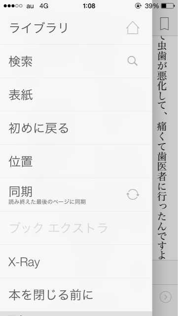 f:id:kkyo9113:20150418011022j:plain