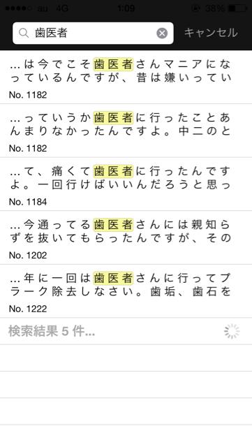 f:id:kkyo9113:20150418011055j:plain