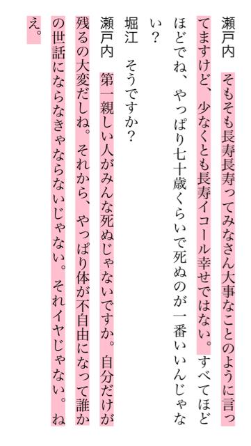 f:id:kkyo9113:20150418014557j:plain