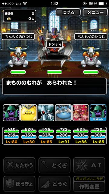 f:id:kkyo9113:20150613020546j:plain