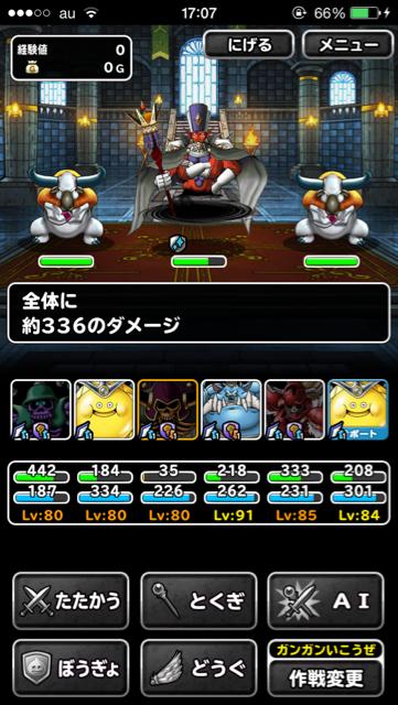 f:id:kkyo9113:20150613021405j:plain