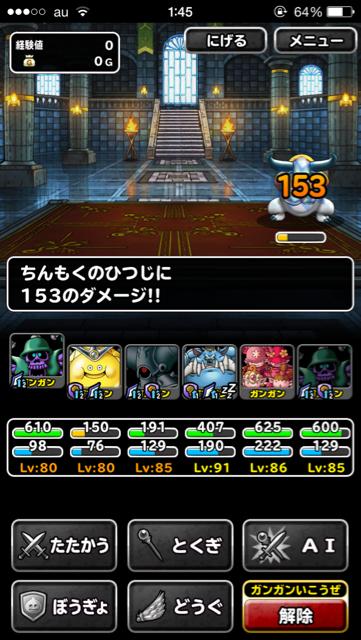 f:id:kkyo9113:20150613021937j:plain