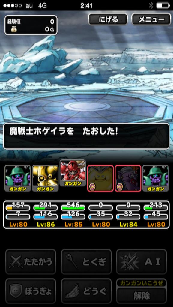 f:id:kkyo9113:20150725024152p:image
