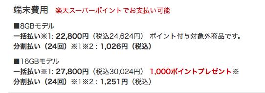 f:id:kkyo9113:20150902192915p:plain