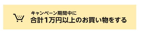 f:id:kkyo9113:20181203190704p:plain
