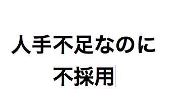 f:id:kkyo9113:20190204174936p:plain