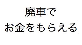 f:id:kkyo9113:20190213182949p:plain