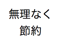 f:id:kkyo9113:20190213195219p:plain