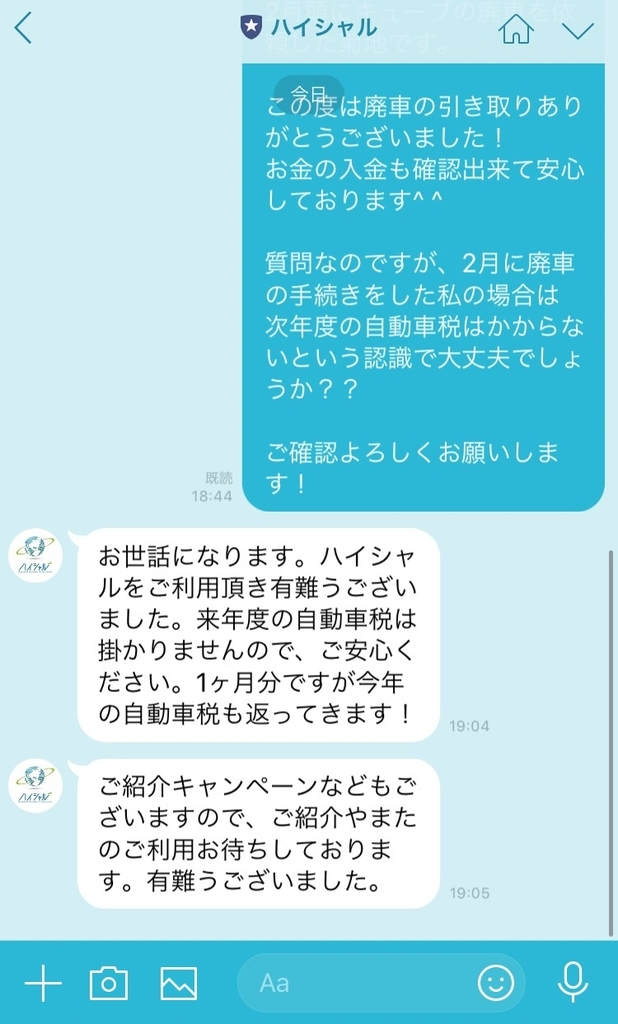 f:id:kkyo9113:20190218223037j:plain