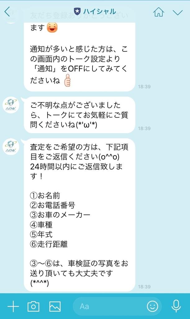 f:id:kkyo9113:20190218223226j:plain
