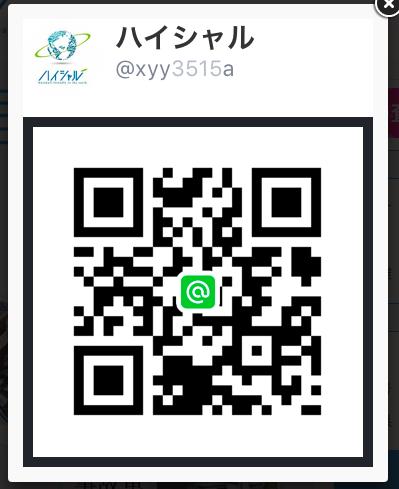 f:id:kkyo9113:20190218223401p:plain