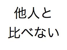 f:id:kkyo9113:20190226011021p:plain