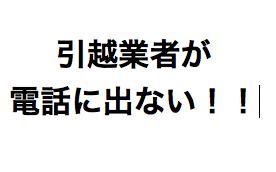 f:id:kkyo9113:20190308165653p:plain
