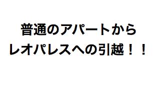 f:id:kkyo9113:20190312162726p:plain