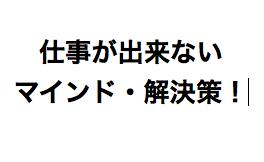 f:id:kkyo9113:20190313021703p:plain