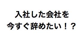 f:id:kkyo9113:20190325150819p:plain