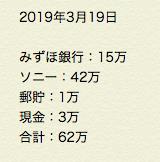 f:id:kkyo9113:20190722175611p:plain