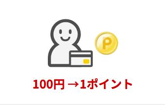 f:id:kkyo9113:20190809162311p:plain